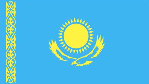 Комплекты уроков казахского языка